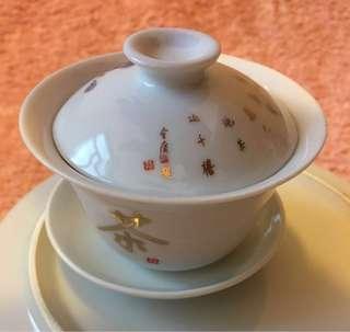 金庸題筆健力士世界紀錄紀念茶具