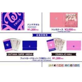 TWICELAND ZONE 2 FANTASY PARK PHOTOCARDS SET (JAPAN)