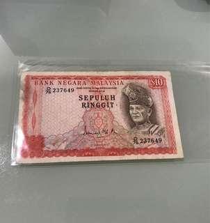 RM 10 Sepuluh