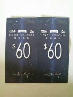 MCL 電影禮券 $60 x 2張
