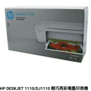 🚚 HP彩色印表機 9.5成新