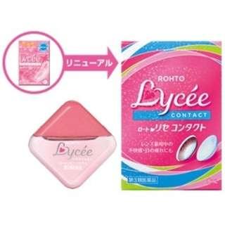 Lycee ROHTO Japan-EYEDROPS for Contact Lenses 8mL