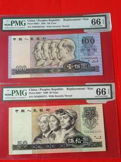 China prc 1990 50&100 yuan REPLACEMENT NOTES PMGgraded 66EPQ For both.scarce in high.grade