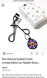 Shu eumura eyelash curler