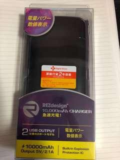 Portable charger 可攜式充電器