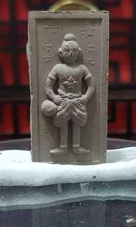 Thep Kunman Small Boy