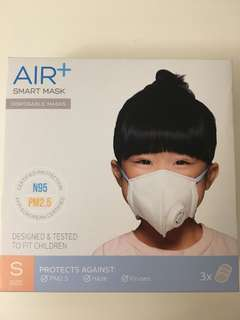 Air + Smart Mask (Disposable)