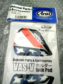 ARAI RX7X |  VAS-V HOLDER side helmet visor cover NICKY HAYDEN