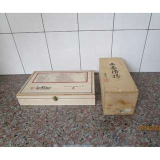 木盒 (2個一起賣)