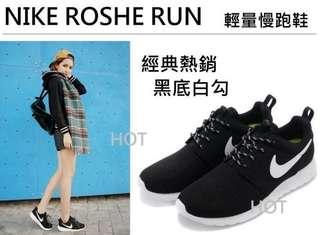 🚚 現貨 NIKE Roshe run 超輕量慢跑鞋 休閒鞋 情侶鞋 黑色 黑底白勾 百搭款 男鞋 女鞋 運動鞋 經典熱銷