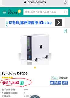 (Used) Synology DS209 NAS server