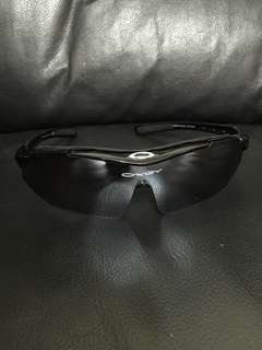 Repriced: Oakley cycling glasses