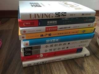 Mandarin Books Novels Fiction Chinese