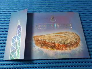 Beijing 2008 Olympic Games Commemorative Banknote Hong Kong $20 Dollars Note 120535 with Folder