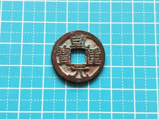 Old China copper coin 3.1g 24mm