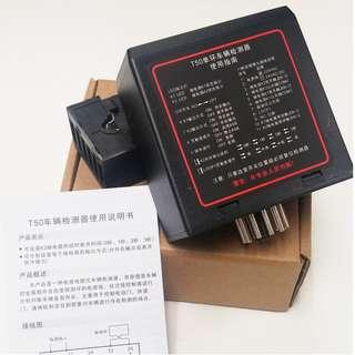 自動化系統線圈式車輛地面感應器 Vehicle Loop Detector