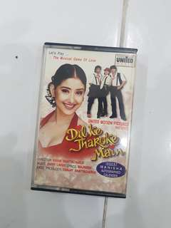 Vintage Cassette Tape - Hindi Songs