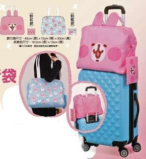 全新P 助 travel bag (只餘藍色)