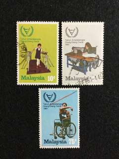1981 International Year of The Disabled 3 Values Used Set