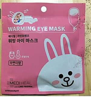 MEDIHEAL WARMING EYE MASK WITH LINE FRIENDS CONY (LAVENDER)