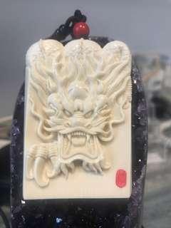 猛犸象牙龙牌 - Mammoth Ivory Dragon pendant