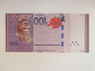 Currency note misprint.