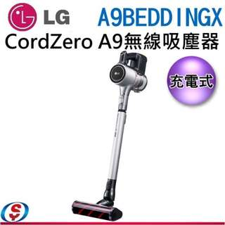 LG 樂金 CordZero™ A9無線吸塵器 (晶鑽銀) A9BEDDINGX