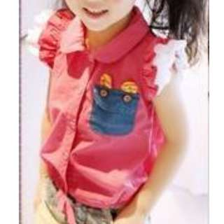 BV GT001 : Sweet Girl Pink Embroider Sleeve Shirt
