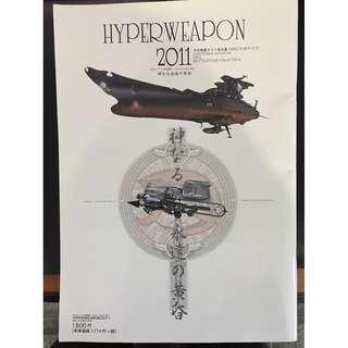 Hyper Weapon 2011