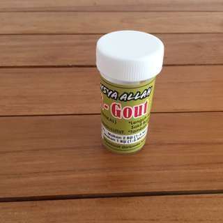 X-Gout, 20 Caps (Promotes Joint Health and Mobility)