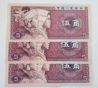 1980 中国纸币 x 3 uncirculated