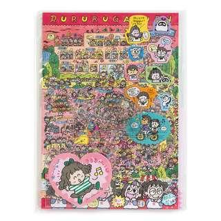 Japan Sanrio Rururugakuen Letter Set (My Sanrio Times)