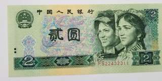 1980 中国纸币 x 1 uncirculated