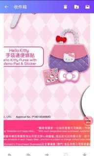 绝版麥當勞Hello Kitty手袋連便條貼,全新未開袋