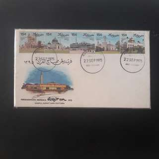 Malaysia  1975 First Day Cover