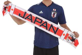 Japan World Cup 2018 Jersey