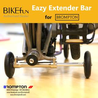 BIKEfun Extender Bar (for Bromptons)