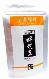 甘草柠檬 Liquorice Lemon 香港必买手信