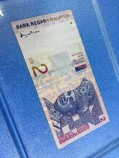 Malaysian Ringgit - RM2