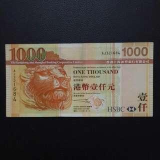 1000 HKD (VF)