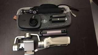 DJI Osmo mobile (White Edition)