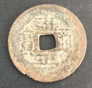 c151 China Qing Dynasty Ancient Coin Yong Zheng Tongbao 雍正通宝