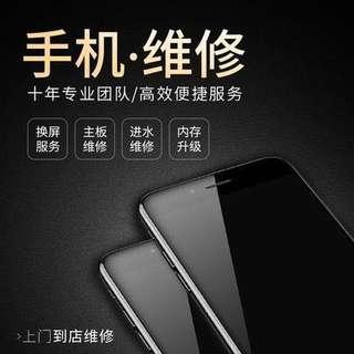 深圳華強北蘋果專業維修,精修iphone/ipad全系列,承接同行機