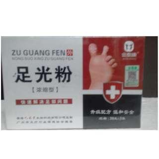 Zu Guang Fen for eczema QYOP
