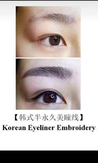 Eyeliner Embroidery