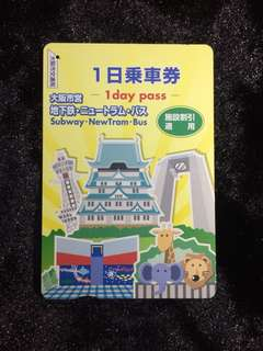 大阪限定 珍藏 大阪交通局 Osaka transportation subway.new tram.bus 1 day pass 紀念車票 japan 日本