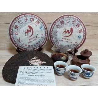 雲海茶廠 雲南七子餅茶 普洱茶 熟茶 357克 2008