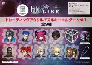 Fate / EXTELLA LINK トレーディング アクリルパズルキーホルダー vol.1 9個入りBOX