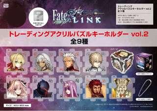 Fate / EXTELLA LINK トレーディング アクリルパズルキーホルダー vol.2 9個入りBOX
