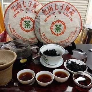 中茶牌 雲南七子餅茶 熟茶 357克 2005
